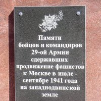 Город Западная Двина... :: Владимир Павлов