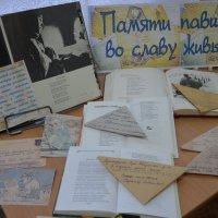... :: Екатерина Волкодав