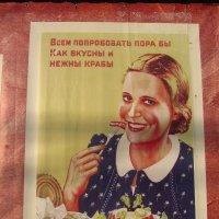 IMG_6431 - Абырвалг :: Андрей Лукьянов