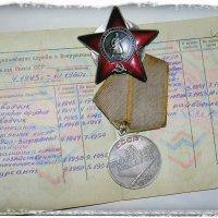 Боевой путь ветерана :: Геннадий Храмцов
