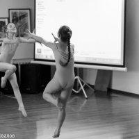 Танец Зеркало :: Павел Швалов