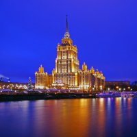 Radisson Royal Hotel Moscow :: Alex