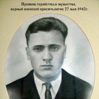 Мой дед!!! :: Евгений Алексеев