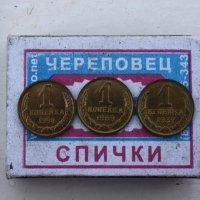 """Серия""""Деньги"""" :: Таня Фиалка"""