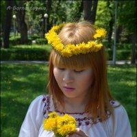Солнечная девушка. :: Anna Gornostayeva