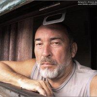 ОДНАЖДЫ  В  ПОЕЗДЕ :: Валерий Викторович РОГАНОВ-АРЫССКИЙ