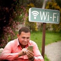 Wi-Fi :: Василий Малыш
