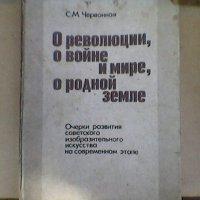 Книга из прошлого века... :: Миша Любчик