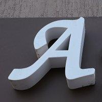 начало алфавита :: леонид мамошин
