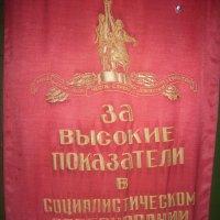 Советский вид спорта - социалистическое соревнование. :: Tarka