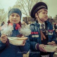 Вкуснейшая солдатская каша. :: Анна Никонорова