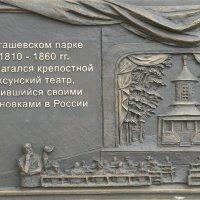 Утраченный пласт. :: Андрей Синицын