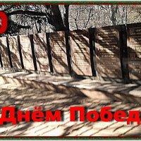 К 70-летию Великой Победы. С праздником!!! :: Нина Корешкова