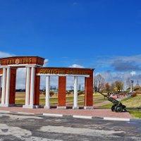 Мемориальный  комплекс  посвященный  победе   в  войне   1041-1945  года   в  Сычково  Беларусь :: Валера39 Василевский.