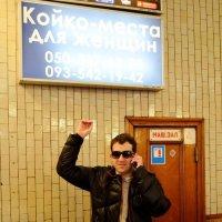 Менеджер по размещению :: Ростислав