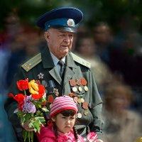 Мой дед рядом... и потому я смелая девочка... :: Александр Бойко