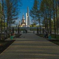 В парке Победы :: Юрий Митенёв