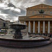 Театральная площадь :: Ирина Шарапова