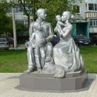 Памятник семье :: Наиля