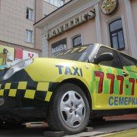 Омское такси :: Savayr