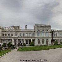 Ливадийский Дворец. Крым :: Алексадр Мякшин