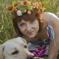я и мой любимый пес :: Екатерина Шамелова