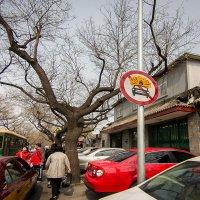 Здесь машины взрывать запрещено! :: Николай