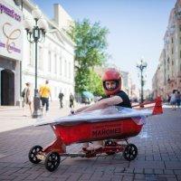 Гонка в ванной с майонезом по Арбату :: alex_belkin Алексей Белкин