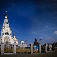 Всехсвятская церковь, г. Минск, ул. Калиновского. :: Nonna