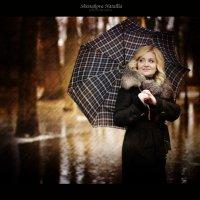 Прогулка под дождём :: Наталия Шестакова