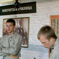 CРУ-слесарно-ремесленное училище :: Олег Лукьянов