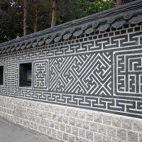 забор Южно - Корейского посольства в Москве :: Борис Александрович Яковлев