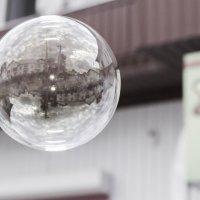 Мир в пузыре :: Алексей Медведев