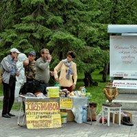 Уличные торговцы :: Дмитрий Конев