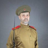 Рядовой русской императорской армии 1914 г. :: Олег Кошкаров