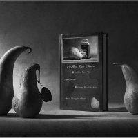 Нет повести печальнее на свете, или кулинарная книга :: Виктория Иванова