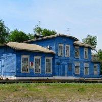 Старый Ж/Д вокзал...ст.Урюпино... :: Владимир Суязов