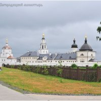 Архитектура острова-града Свияжск :: Андрей Мартынюк