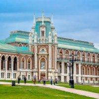 Дворец в Царицыно :: Ксения Базарова
