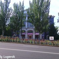 Луганск июнь 2015г. :: Наталья (ShadeNataly) Мельник