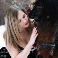 Лена и Аватар :: Наталия Панченко