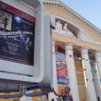 марийский национальный театр :: Павел Михалев