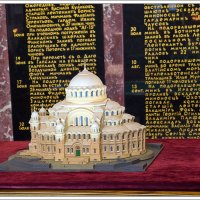 Макет Морского Никольского собора :: Рамиль Хамзин
