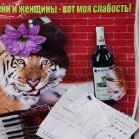 Плакат :: Nikolay Monahov