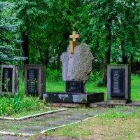 Памятник ковровчанам пострадавшим в радиационных катастрофох :: Vlad Sit