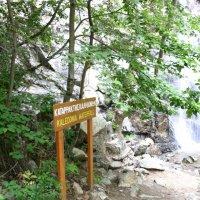 Водопад Каледония в горах Кипра. :: Одиноков Юрий