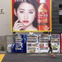 Tokyo :: Valera Kozlov