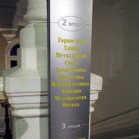 447 :: Сергей Мягченков