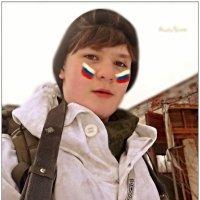 Россиянин... :: Кай-8 (Ярослав) Забелин