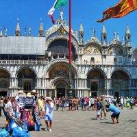 Собор Сан Марко. Венеция. :: Natali